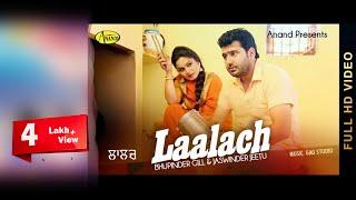 Laalach  Bhupinder Gill