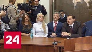Верховный суд признал незаконным арест известного блогера Давидыча. Выйдет ли он на свободу - Росс…