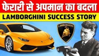 Lamborghini Success Story | Revenge From Enzo Ferrari | Ferruccio Lamborghini Biography