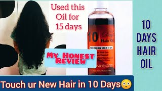 """#10dayshairoil Used """"10 Days Hair Oil"""" for 15 Days   My Honest Review"""