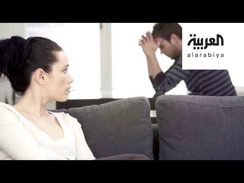 العرب اليوم - شاهد: ماذا فعل العزل المنزلي بالأزواج؟