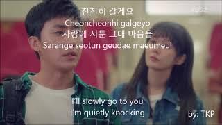 [Go Back Couple OST] CHOI NAKTA – CONFESSION (고백) Lyrics [Han-Rom-Eng]