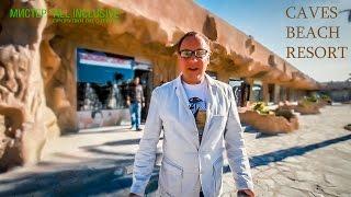 Египет, Хургада обзор - Hotel Caves Beach Resort Hurghada, Egypt выпуск 7