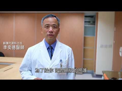 臺中榮總醫療團隊獲得「糖尿病衛教中心認證」與「卓越糖尿病照護中心」兩項大獎肯定