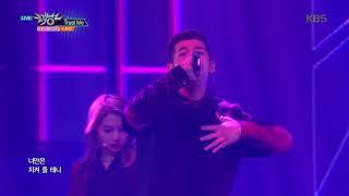 뮤직뱅크 Music Bank - Trust Me - KARD.20171124