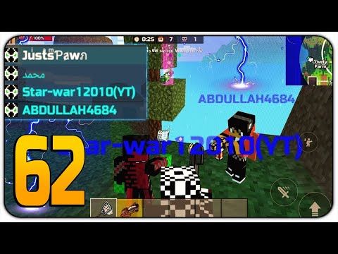 Battle Royale Victory No Armor No Hp - Pixel Gun 3D