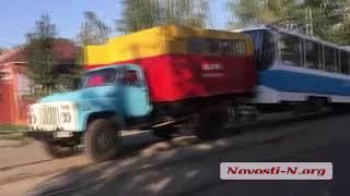"Видео ""Новости-N"": В центре Николаева трамвай насмерть задавил женщину"