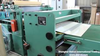 1mm Thin stainless steel sheet vertical cutting
