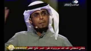 تحميل اغاني شاعر المليون 2 - الحلقه السادسه - عامر عمر MP3