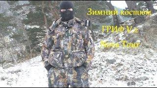 Зимние костюмы для рыбалки и охоты nova tour