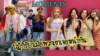 BTS x BLACKPINK - MOMENT'S น่ารักๆของ🥰 King & Queens🤴👸 KPOP