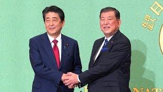 ノーカット安倍氏と石破氏、論戦再開自民党総裁選・立候補者討論会