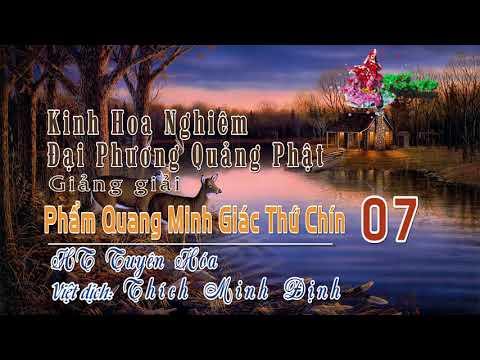 Phẩm Quang Minh Giác Thứ Chín 7/8