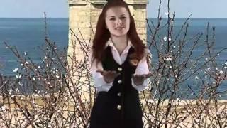 """Группа """"Руссия"""" - """"Севастополь"""""""