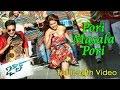 Pori Masala Pori Full Video Song | Jil | Gopichand | Raashi Khanna |  Ghibran