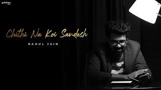 Chithi Na Koi Sandesh | Rahul Jain | Unplugged Cover | Jagjit Singh