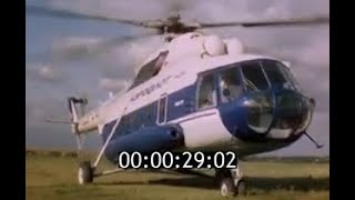 ВЕРТОЛЁТ - МИ 17 (1984г)