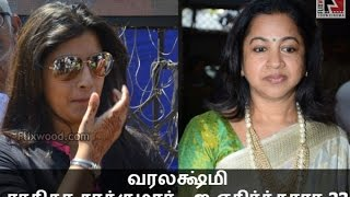 Varalakshmi Apposed Radhika Sarathkumar For Vishal | Flixwood