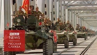 Выход советских войск из Афганистана глазами корреспондента Би-би-си