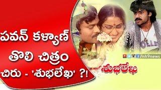 Telugu Hit Songs