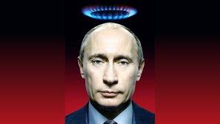 Не сотвори себе Путина