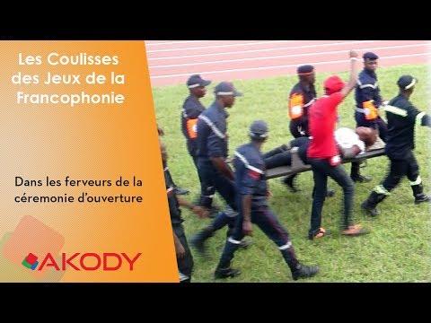 <a href='https://www.akody.com/cote-divoire/news/les-coulisses-de-la-francophonie-n-1-312477'>Les Coulisses de la Francophonie n&deg;1</a>