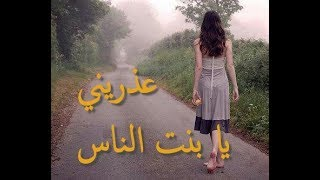 تحميل اغاني أجمل أغنية للشاب حسني عدريني قلبي حساس+كلمات MP3