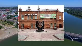 «История моего города». Бийск: архитектурные, культурные и исторические памятники