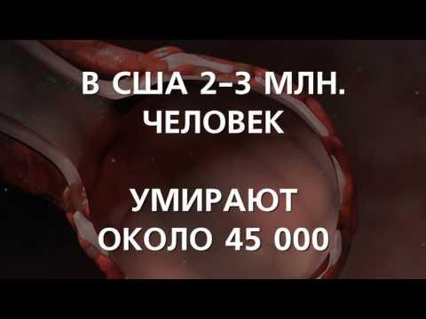 Тест иммунохроматографический на вирус гепатита с