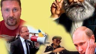 Путин не сдался, Порошенко в сердце и борода