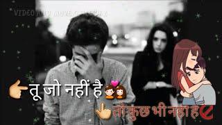 Tu Jo Nahi  Hai To  ||Hindi Lyrics|| Woh Lamhe   - YouTube