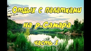 Рыбалка в самарской области на сома