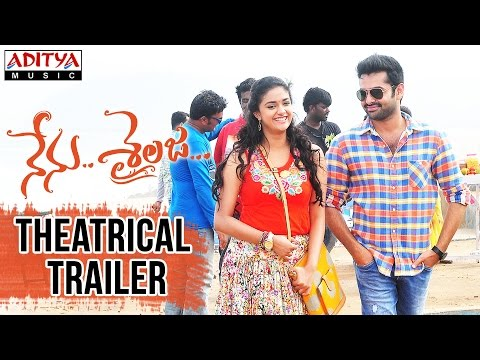 Nenu Sailaja Theatrical Trailer