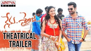 Nenu Sailaja - Official Trailer