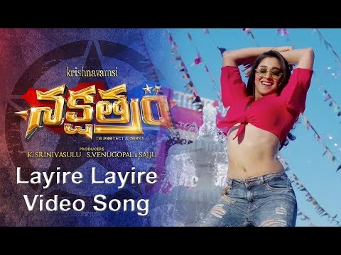 Layire Layire Video Song from Nakshatram Movie