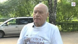"""Десятая акция """"Прогулка с врачом"""" - 8 сентября 2012 г."""