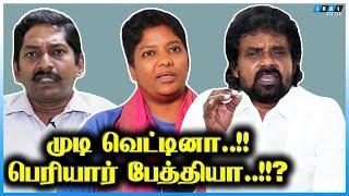 Dr.Shalini ShameOnYou Issue   அறிவு வேணும் பெரியார் பேத்திக்கு..!?களஞ்சியம் பதிலடி