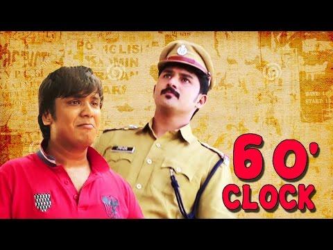 English Comedy Short Films 2016 | 6 O Clock | English Movies 2016 | 1080p Full HD | Latest Movies