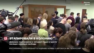 Бывшая студентка МГУ Варвара Караулова осуждена за попытку примкнуть к ИГИЛ