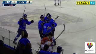 Казахстан- Венгрия 5:2. Еврочеллендж