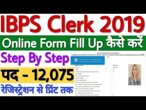IBPS Clerk Online Form 2019 | 12075 Posts of IBPS Clerk 2019