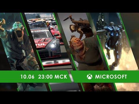 [22:30] Прямая трансляция конференции Xbox на E3 2018 на русском языке