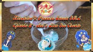 Kirakira☆Precure Sweets IRL Episode 3 - Aoi's Lion Ice Cream
