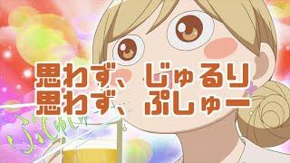mqdefault - お酒とおつまみで優勝するアニメです。「ワカコ酒」アニメレビュー