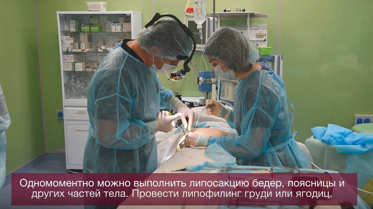 Пластический хирург, к.м.н. Александр Адмакин об операции Тонкая талия без удаления ребер.