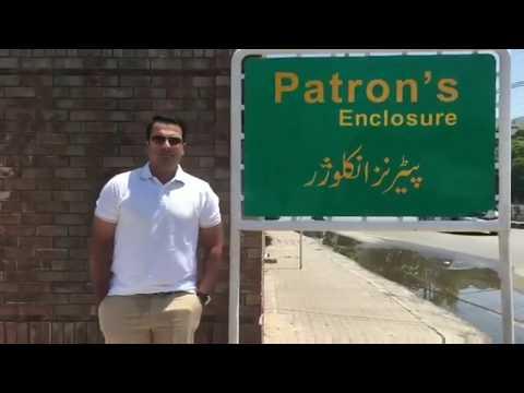 #Sharjeel khan ready to rehabilitation process for back in #Pakistan #Cricket