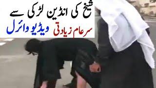 Indian Girl Jaasti Saudi Arabia Video| Pak Indian Workers In Middle East |Ladki Crying Saudia |zina