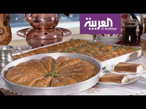 العرب اليوم - تعرف على أشهر الأكلات التركية