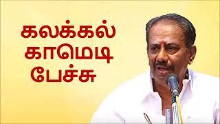Nellai Kannan  Comedy Tamil Speech