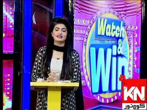 Watch & Win 05:00 PM 24 February 2020   Kohenoor News Pakistan